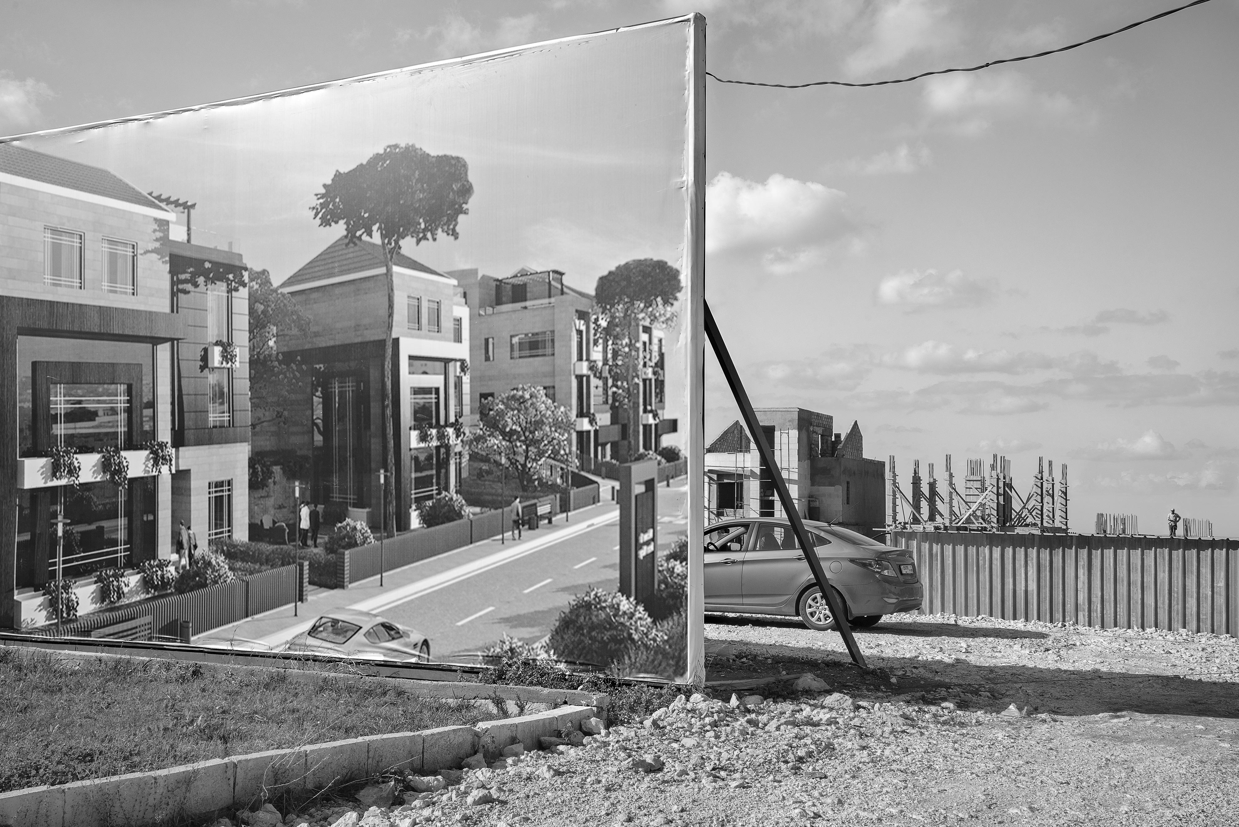 Manal Abu-Shaheen<br>Untitled. North of Beirut, Lebanon<br>2016<br>Archival Fiber Inkjet Print<br>16 x 24 in
